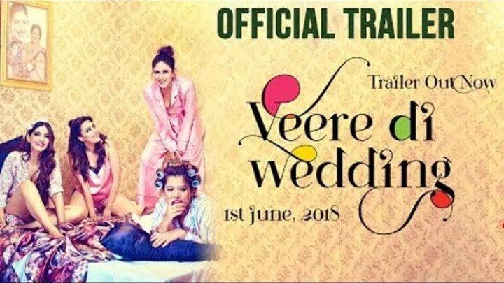 Свадьба лучшей подруги Veere Di Wedding (трейлер в озвучке FAN Studio