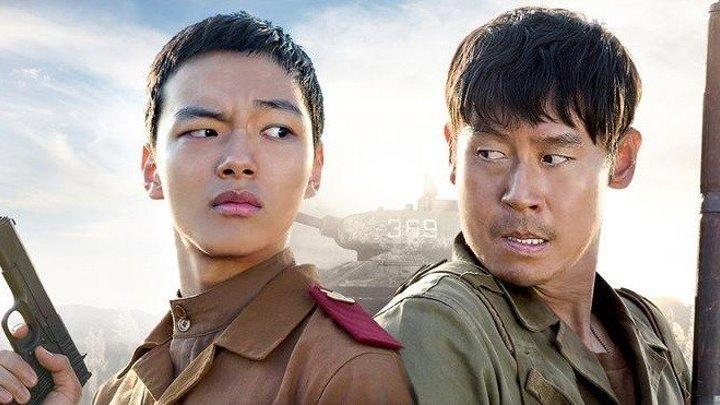 Западный фронт (2015) Seoboojeonsun