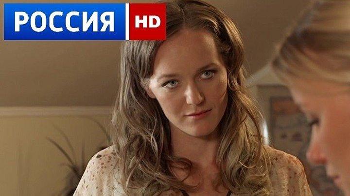 СУПЕР МЕЛОДРАМА**ДОМ ДЛЯ КУКЛЫ**...(ФИЛЬМЫ 2017)...