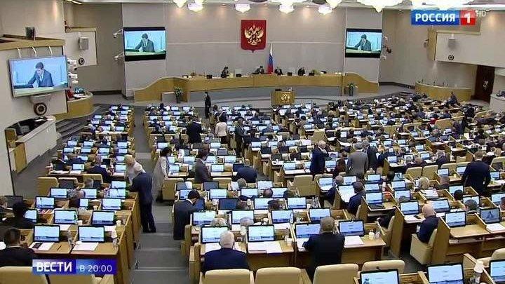Госдума приняла закон о прямых расчетах за услуги ЖКХ