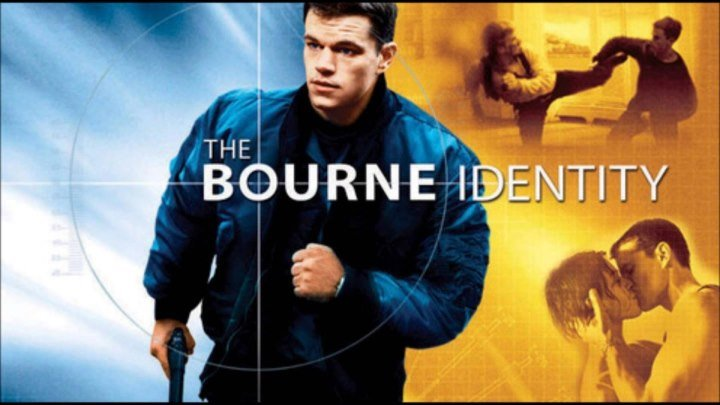 Идентификация Борна / The Bourne Identity, 2002