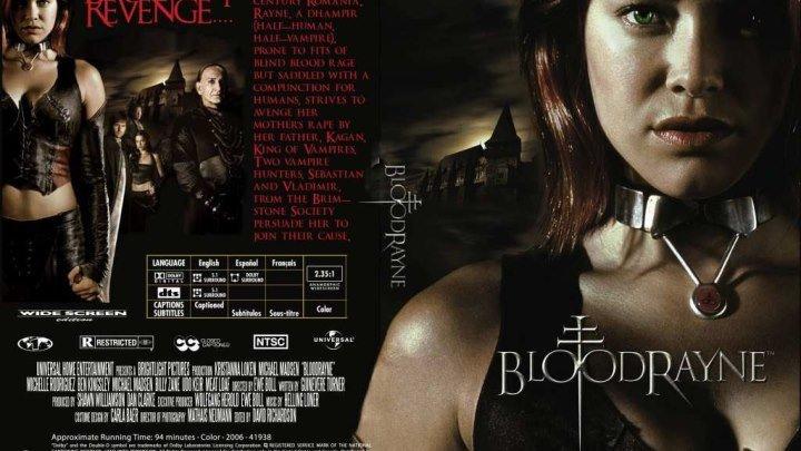 Бладрейн (2005)Ужасы, Фэнтези.