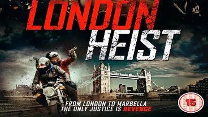 _зеркало_ Ограбление в Лондоне 2017_ Фильмы про воров, Фильмы про месть, Фильмы про преступников