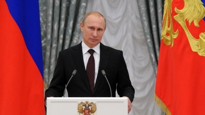Инаугурация президента России Владимира Путина