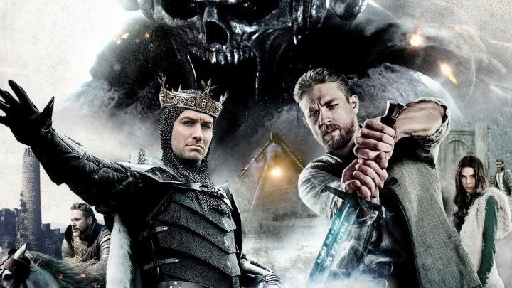 Меч короля Артура (2017) King Arthur_ Legend of the Sword
