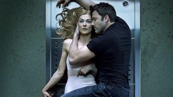 Исчезнувшая HD(триллер, драма)2014