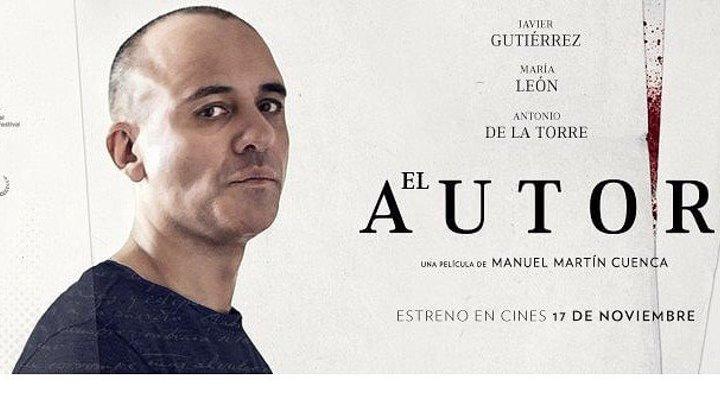 """""""Автор / El autor"""" 2017"""