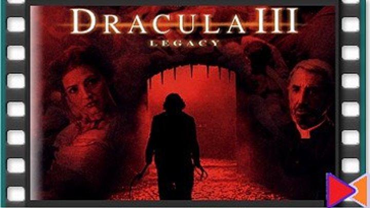 Дракула 3: Наследие (видео) [Dracula III: Legacy] (2005)