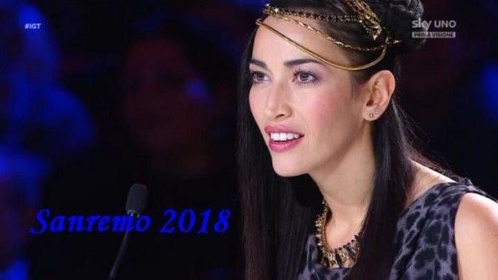 Sanremo 2018 Nina Zilli - Сама по себе. Перевод-караоке