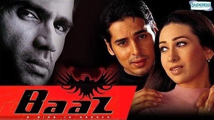 Оборотень (2003) Baaz