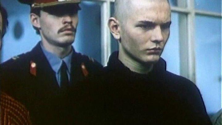 Адвокат 1990 СССР драма, детектив