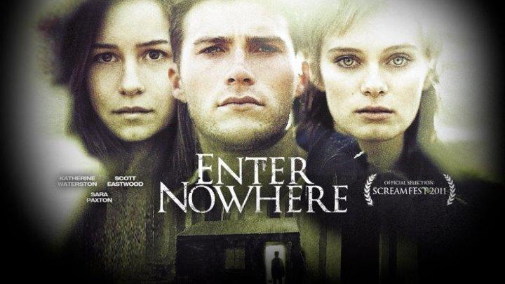 Вход в никуда(фантастика, триллер, детектив)2011