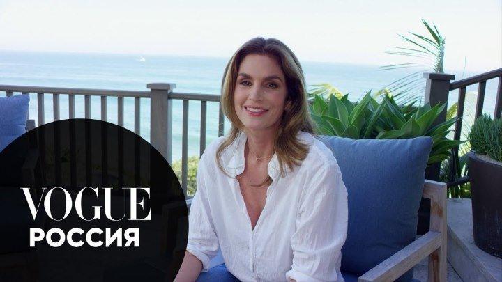 73 вопроса восхитительной Синди Кроуфорд!!!