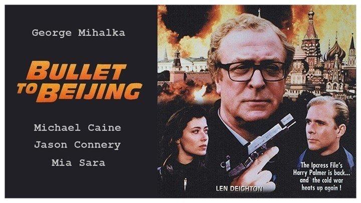 Bullet.to.Beijing.1995 | it