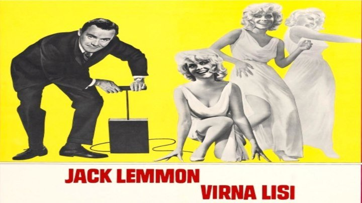 Как пришить свою женушку / 1964 / HDTVRip
