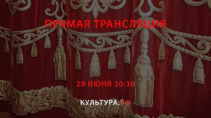 Призрак оперы. Орган, оркестр, хор - Кафедральный Собор Петра и Павла