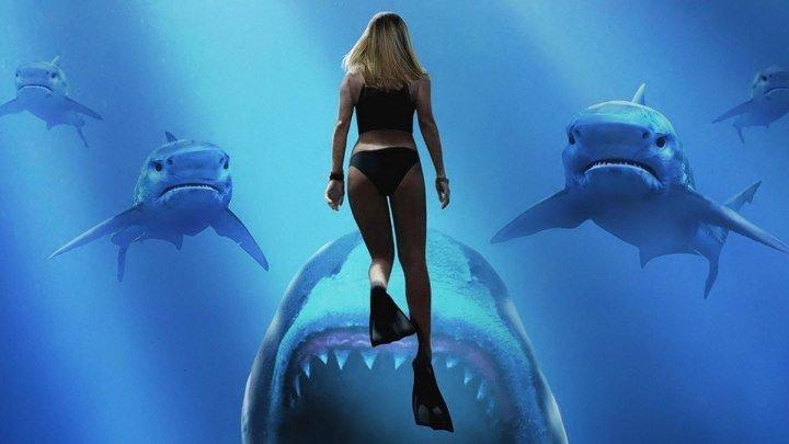 Глубокое синее море 2 / Deep Blue Sea 2, 2OI8 HD