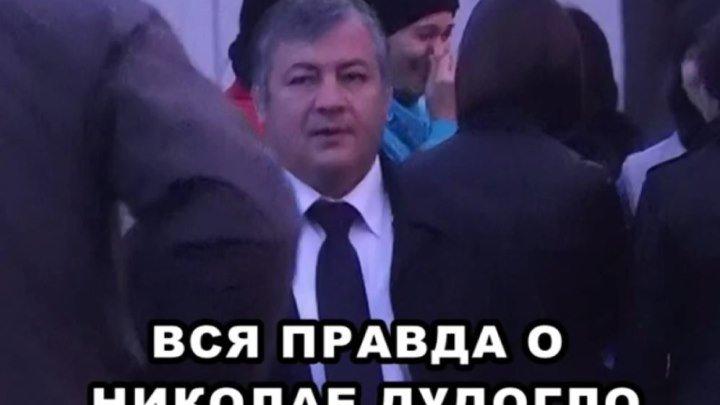 НЕ ПРОПУСТИТЕ❗️ Все, что нужно знать о двухвекторной, а по по факту антрироссийской политике «Новой Гагаузии» и ДПМ.