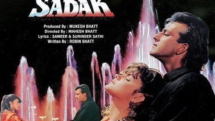 Преследование HD(Триллер,Драма,Мелодрама)1991