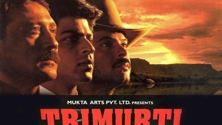 Три брата WEB-DL(1995) 1080p.Драма