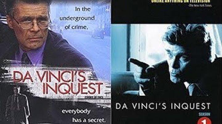 Следствие ведет да Винчи_ 1 сезон _ 1-13 серия детектив 1998 Канада_