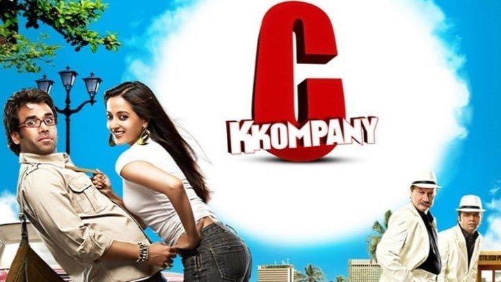 Их свела судьба HD(Драма,Комедия)2008