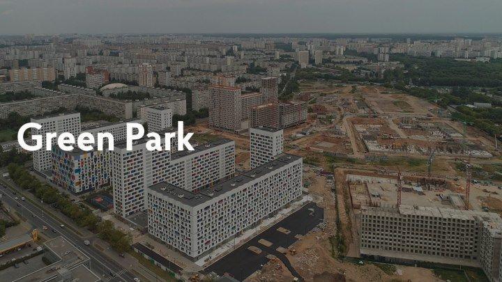 Green Park (от 30.06.2018)