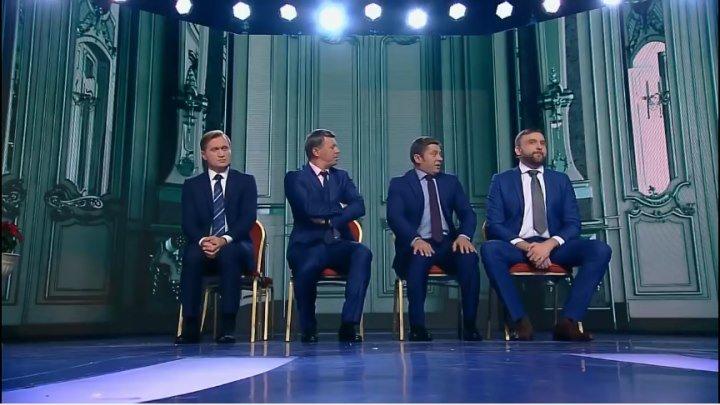 Когда губернаторов вызвали в Кремль - Всем хорошего настроения!!!