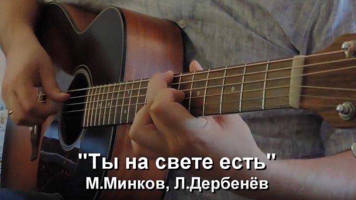 Невероятно красивая музыка на гитаре! ДО МУРАШЕК