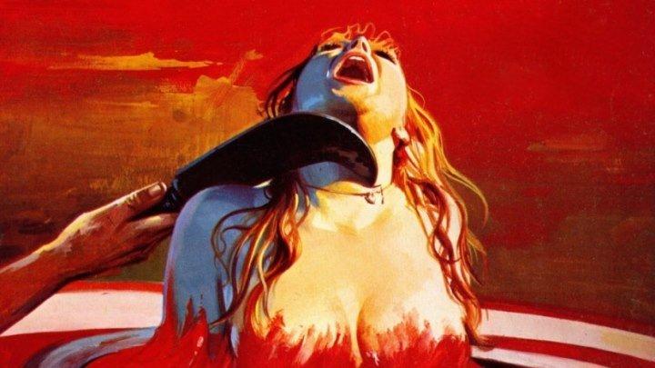 Кровавый залив (классический слэшер Марио Бава) | Италия, 1971