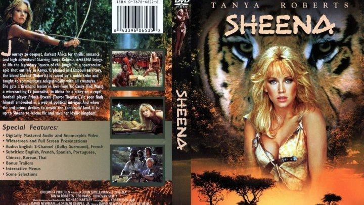 Шина – королева джунглей (1984) ,,Драма,, Возрастной рейтинг (15+)