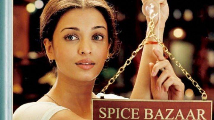 Принцесса специй (Индия,2005)
