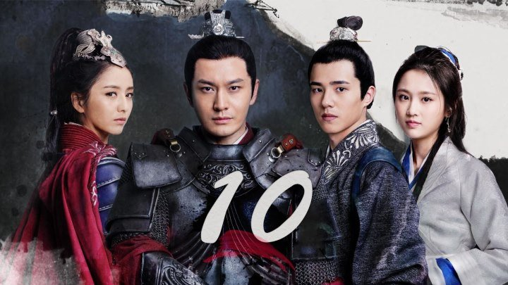 [RUS SUB] Nirvana in Fire 2 / Список архива Ланъя 2, 10/50