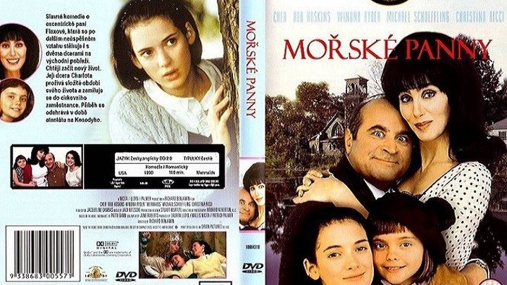 Русалки BDRip.(1990) 1080p.Драма,Мелодрама,Комедия