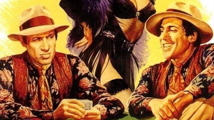 Туз (1981) комедия (BDRip-720p) MVO (РТР) Адриано Челентано, Эдвиж Фенек, Ренато Сальватори, Сильва Кошина, Пиппо Сантонастасо, Джанни Маньи, Элизабетта Вивиани