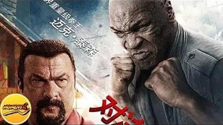 Майк Тайсон дерётся против Стивена Сигала._ Фильм _Китайский продавец (2017) Боевик, Приключения, Криминал.Страна: Китай