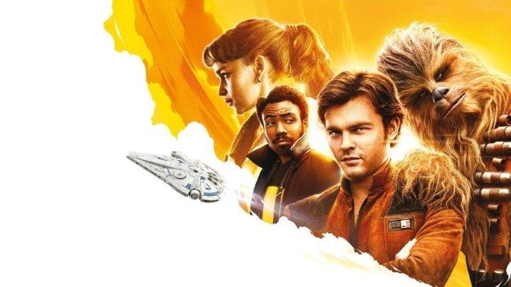 Хан Соло: Звёздные Войны. Истории - Трейлер (дублированный) 2018 HD