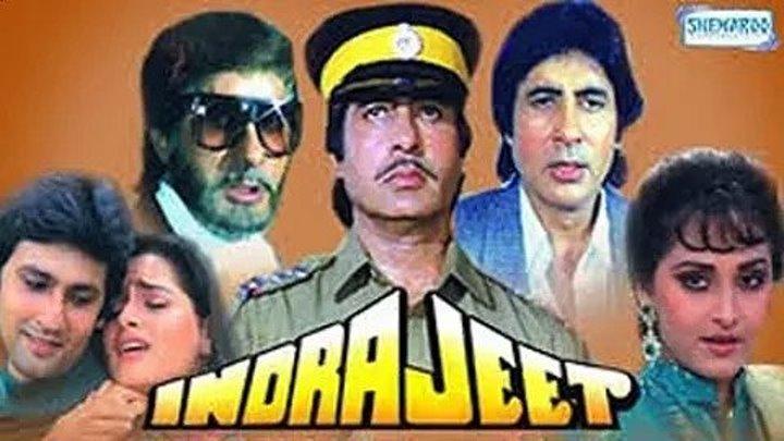 -индийский фильм Индраджит(1991г)КЛАССИКА индийского кино_ Амитабх Баччан,