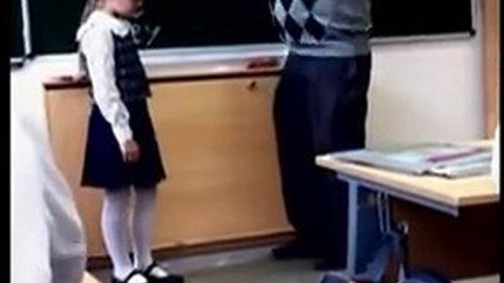 Ученица начальных классов ударила учителя