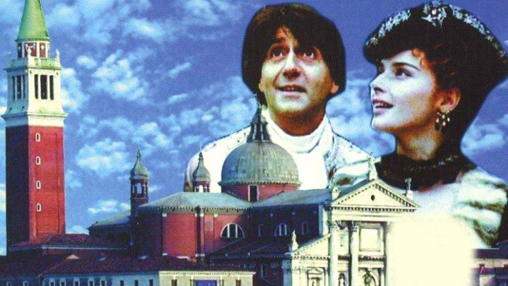 Осада Венеции 1991