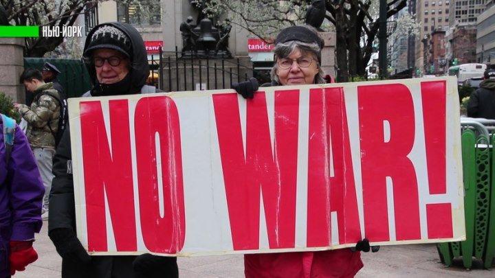 «Руки прочь от Сирии!»: американцы выступили против военной операции США