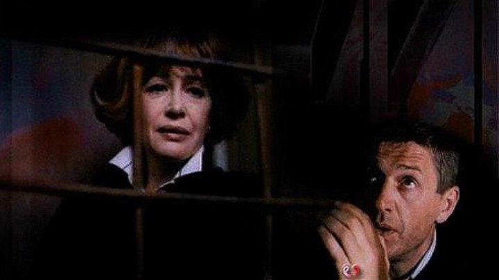 Тюремный романс 1993