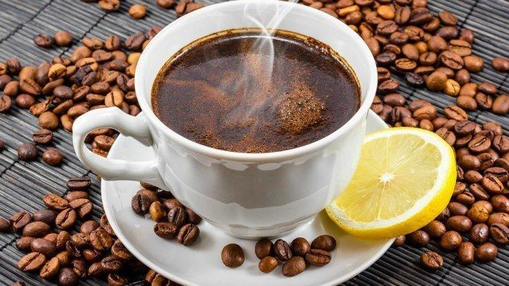 Кофе с лимоном 1994