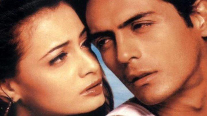 Фильм: Одержимые любовью (2001)
