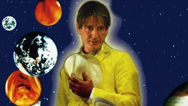 Жёлтый карлик 2001