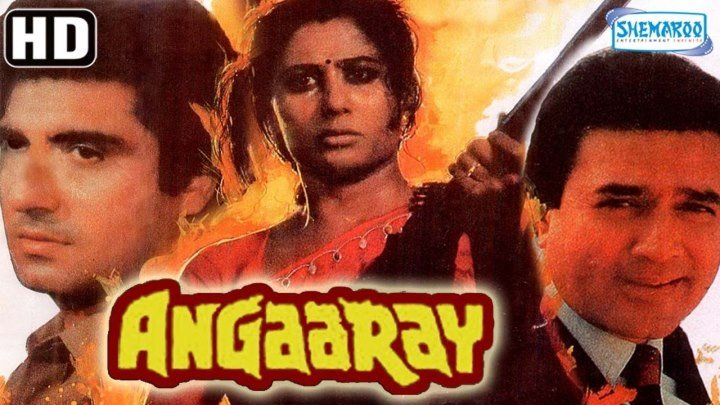Пламя (1986) Страна: Индия