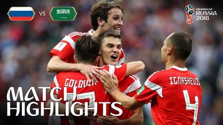 Россия - Саудовская Аравия - 5:0. Голы и лучшие моменты
