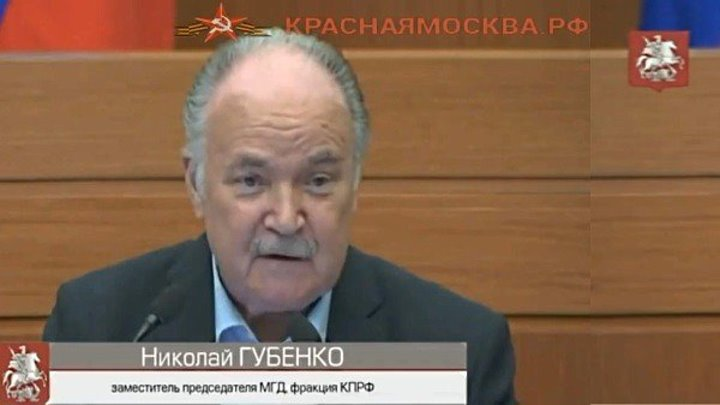 Николай Губенко о памятнике Солженицыну