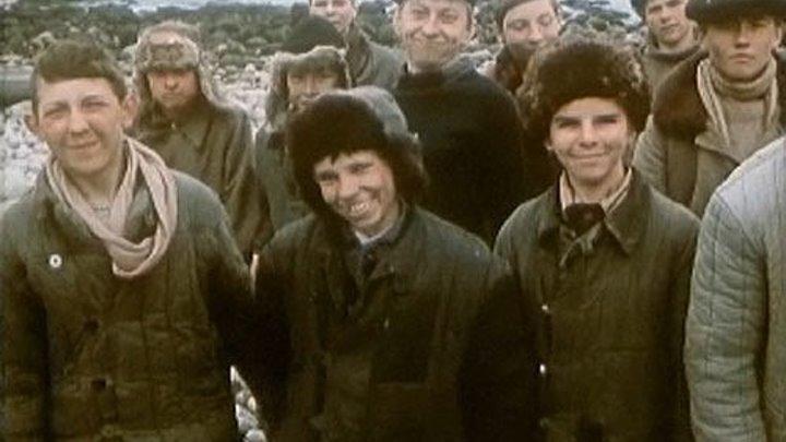 """""""Летняя поездка к морю"""" (1978)"""