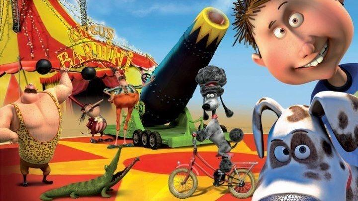 Цирк! Цирк! Цирк! (2011) Дания Мультфильм, Комедия